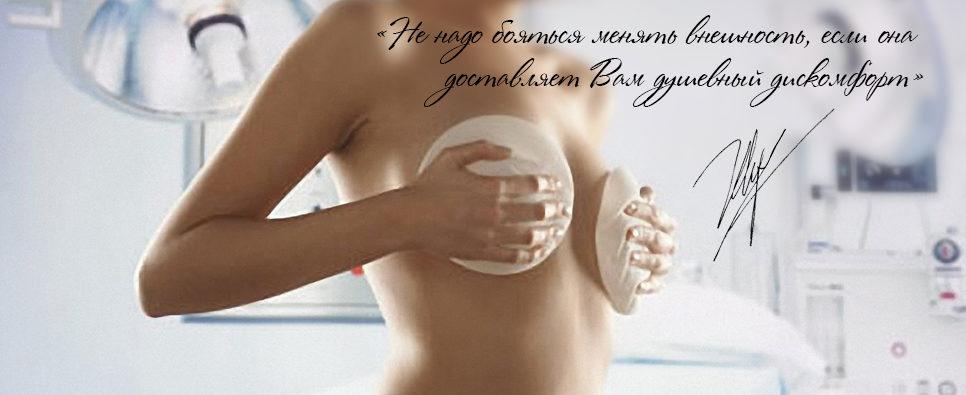 Доктор Жуков Как сбросить лишний вес
