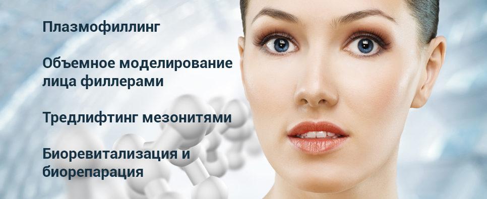 Донецк пластическая хирургия медикор пластическая хирургия дебрецен