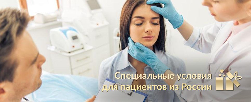 Пластическая хирургия Ростов-на-Дону, Белгород, Краснодар, Луганск